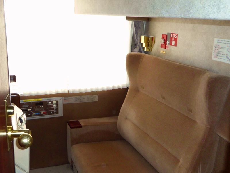 列車ホテル「ブルートレインあけぼの」A寝台個室シングルデラックス