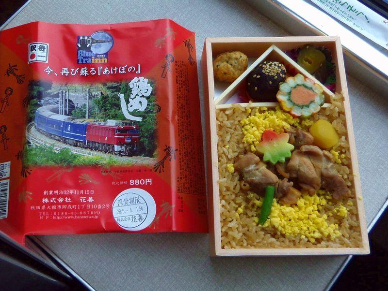 ブルートレインで、大館駅名物駅弁「鶏めし」を食べよう!