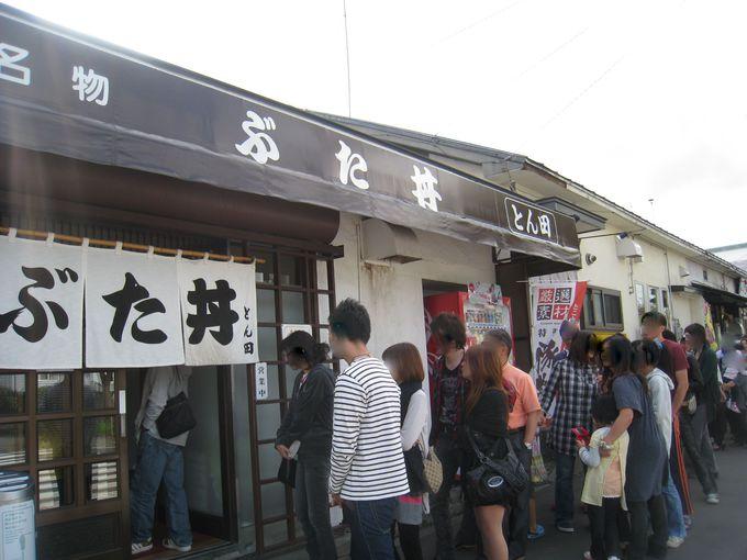 行列必至の人気店!!<ぶた丼のとん田>