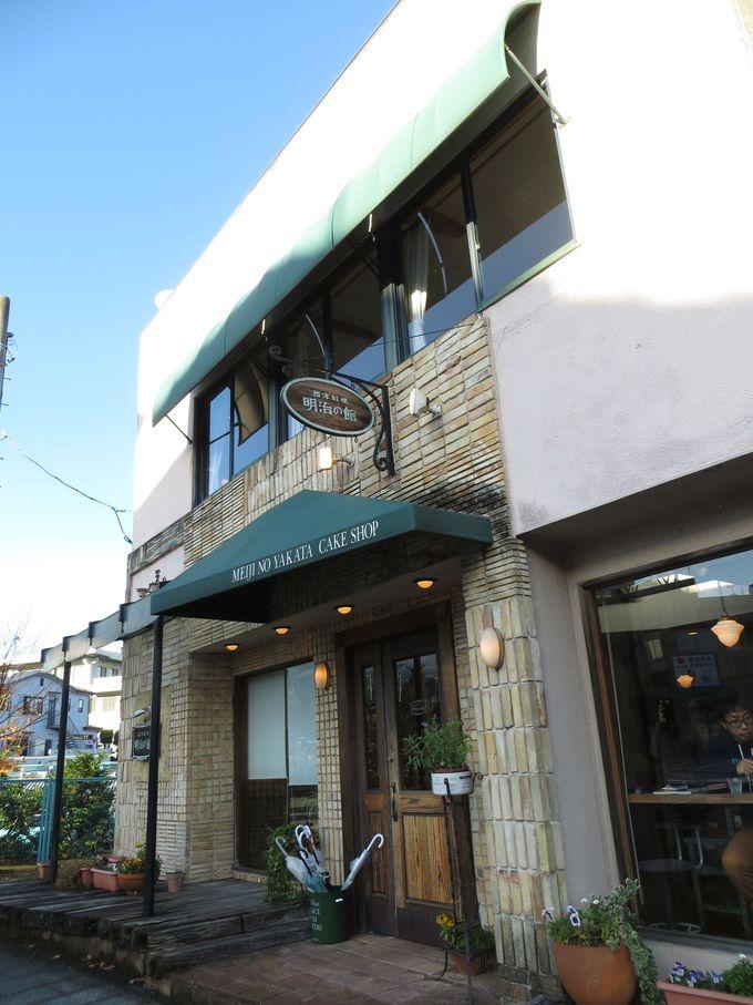 東武日光駅前「明治の館ケーキ・ショップ」でも購入可能♪