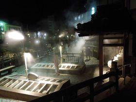 夢千代の里で夢探し~日本最高温98℃の湯村温泉|兵庫県|トラベルjp<たびねす>