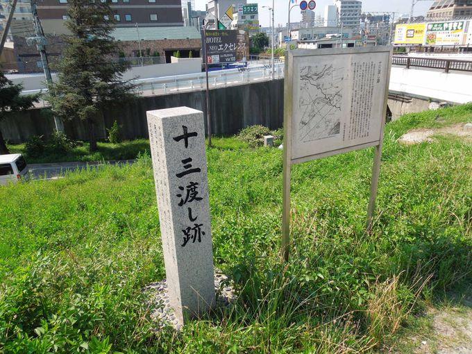 絶えることなく大阪を支え続ける淀川