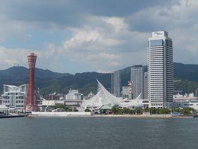日本でたった一つの○○が三つも!ミナト神戸ならではの驚きの神戸港クルーズ
