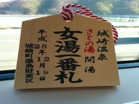 外湯めぐりが楽しい『城崎温泉』を堪能!一泊二日で、あなたはいくつの外湯をめぐれますか?