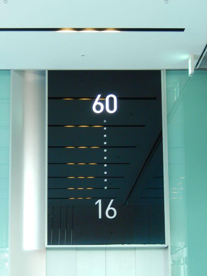 16階から60階まで、何秒かかるかな?