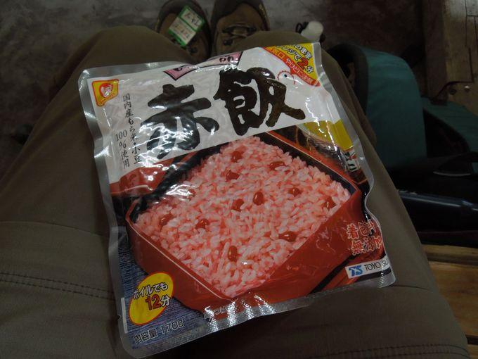 日本一の富士山頂で食べる昼食