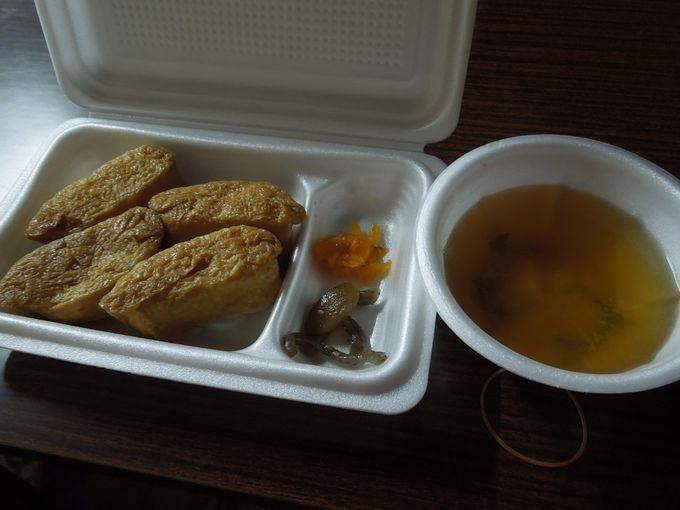 七合目の山小屋での朝食