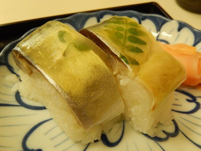 京都の人にとって、とても大切な『鯖寿司』