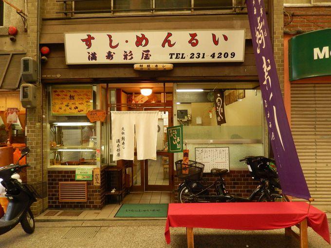 鯖寿司を初めて作った…と言われている…