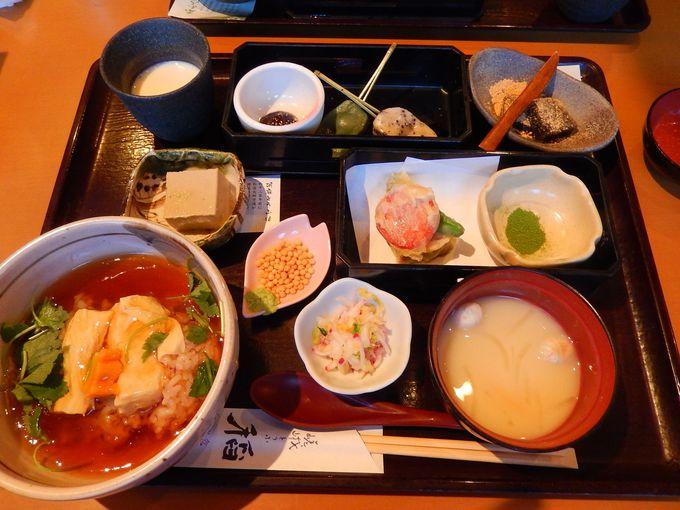 嵯峨豆腐を味わって