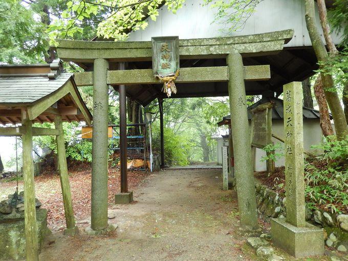 葛城天神社