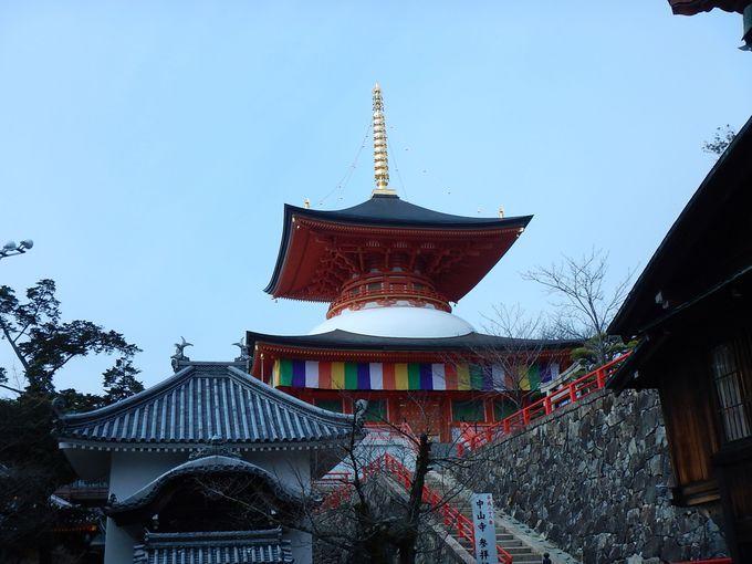 スタートは、安産祈願で有名な中山寺