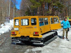 冬だからこそ行きたい秘湯・夏沢鉱泉(長野)へ雪上車でGO!