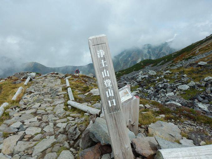 早朝出発で、霊峰立山三山を縦走
