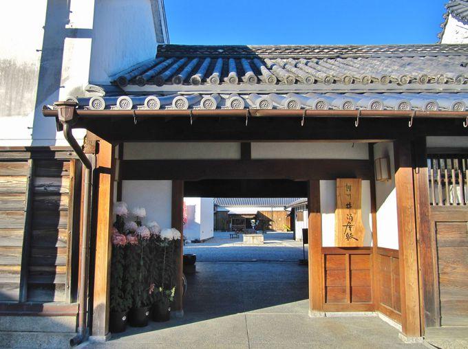 観光案内も体験プランもおまかせ「讃州井筒屋敷」
