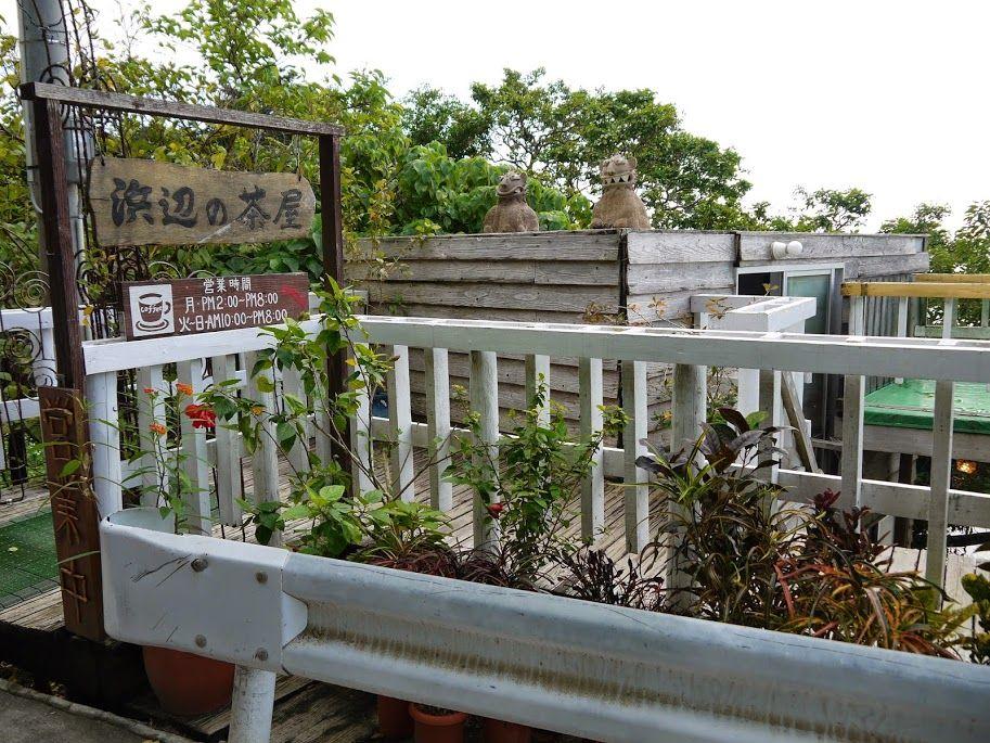 沖縄を代表するほど人気のカフェ!