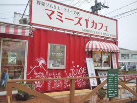 激ウマ焼き芋ソフト!心躍るCafe♪鹿児島マミーズ・カフェ|鹿児島県|トラベルjp<たびねす>
