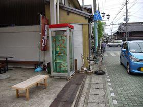 うそー♪金魚の町・大和郡山は「電話BOX」でも泳いでる!