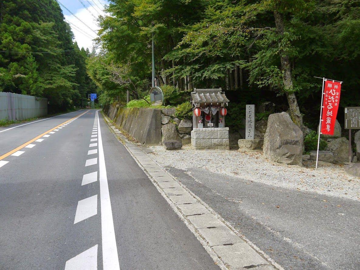 吉野の山道は、空腹の妖怪「ひだる神」の迷信が・・・