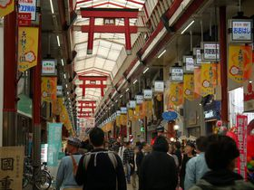 日本一長い!「天神橋筋商店街」で空飛ぶ鳥居と名物コロッケ食べ歩き!