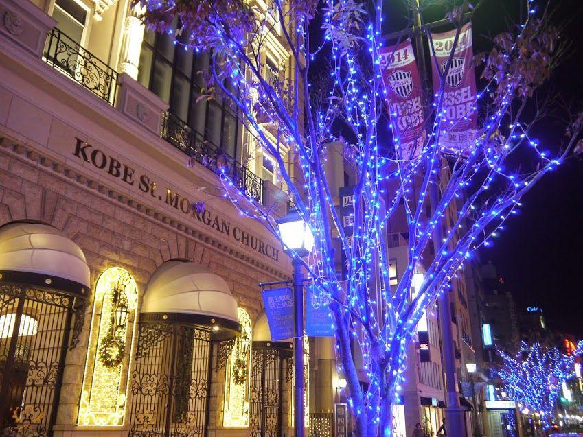 神戸女子が一番憧れる「神戸セントモルガン教会」の前も素敵!