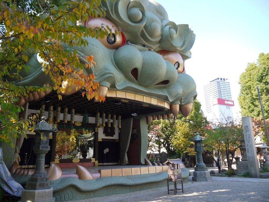 【珍スポット4】ド迫力の難波八阪神社「大獅子殿」はパワースポット!