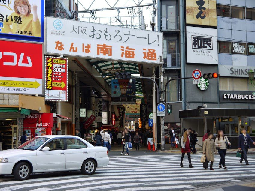 大阪は空気を吸うだけで、何か面白い事がありそうな予感が♪