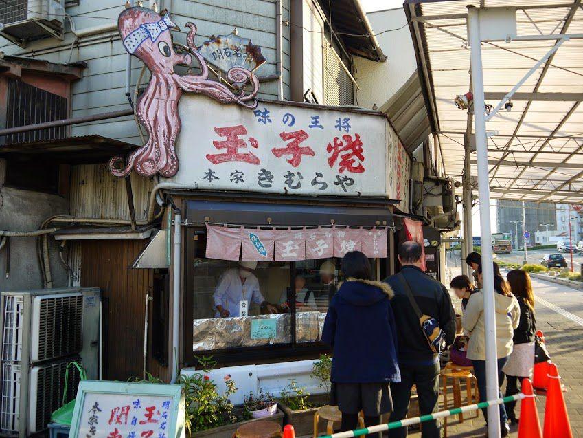 本場で『明石名物』を食べに「魚の棚商店街」方面に行ってみよう♪