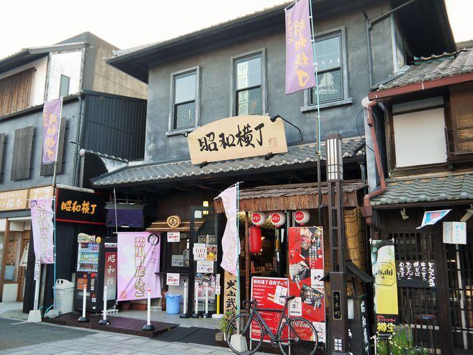 犬山の城下町で多くの女性が列をなす場所とは?