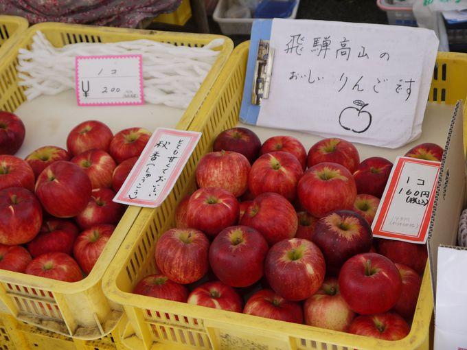 朝市では飛騨の果物を買って帰りたい