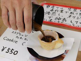 外国人観光客がワォ!と唸る。飛騨高山の宮川朝市で新名物|岐阜県|トラベルjp<たびねす>