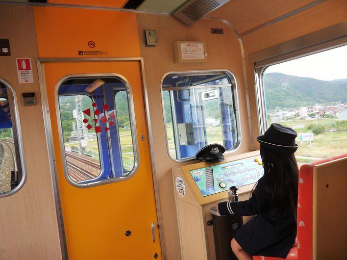 リアルに列車の運転を体感できる運転台は大人気!