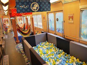 えっ、車内にハンモック?遊べる観光列車「つどい」で伊勢志摩の旅