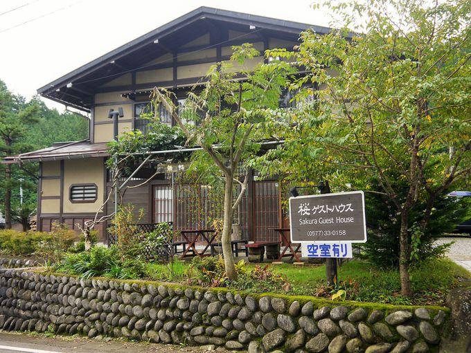 低価格で気軽に泊まれる古民家の宿、桜ゲストハウス