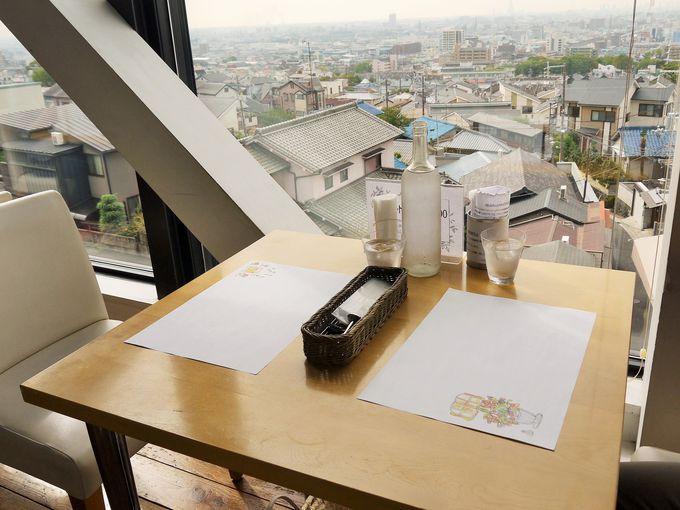 大阪を一望できる素晴しい眺望が楽しめます