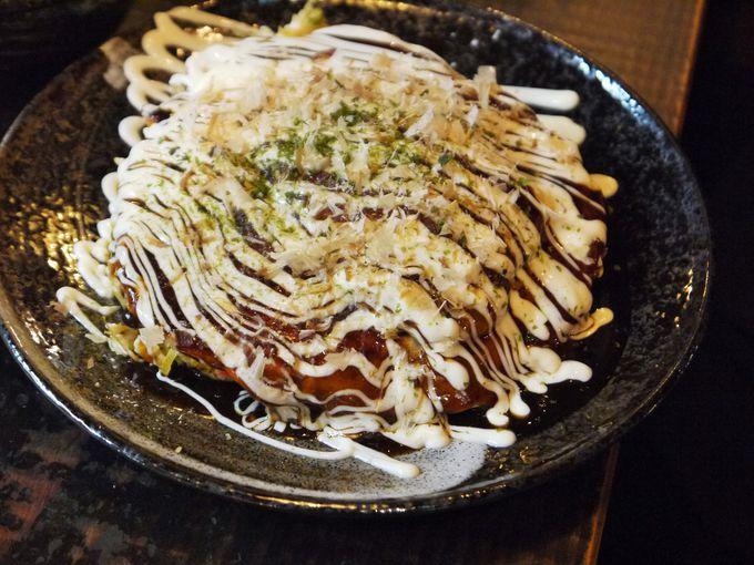 やっぱり大阪はお好み焼きが美味い!