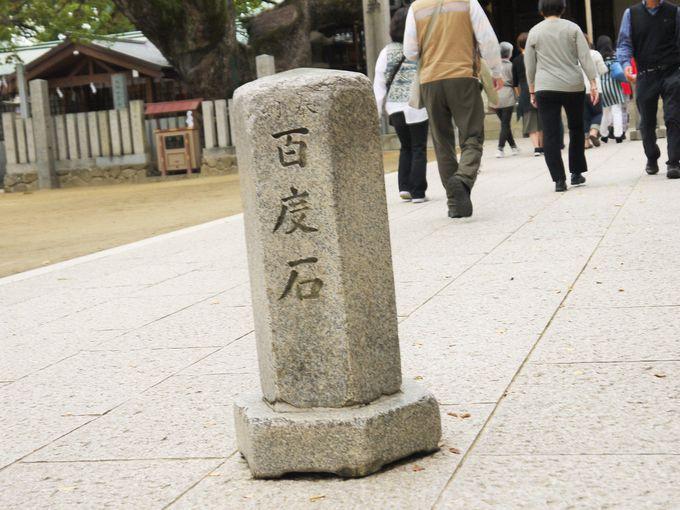 21.石切劔箭神社