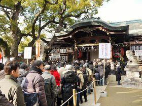 ガン封じパワースポット!初詣は東大阪の石切神社で健康祈願|大阪府|トラベルjp<たびねす>