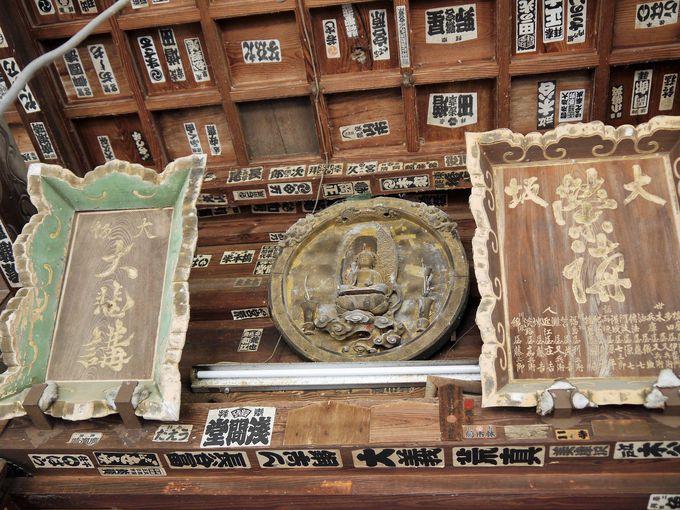 穴太寺の「薬師如来」と「聖観世音菩薩」