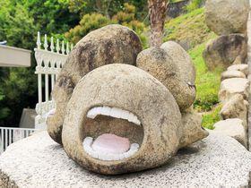 なっ何だコレは!香川県「歯ART美術館」から目が離せない|香川県|トラベルjp<たびねす>
