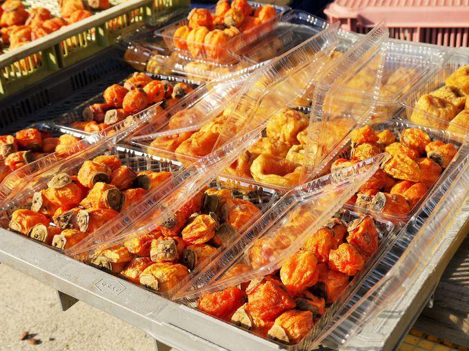 とにかく安くて美味しい!あんぽ柿&干し柿