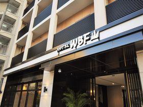 大阪ミナミに快適なホテルが新登場!ホテルWBFなんば元町