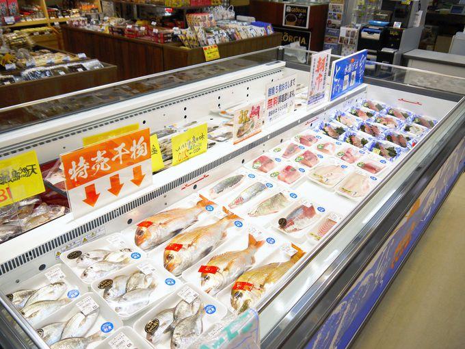 新鮮な魚から特産物まで、徳島土産はここで!