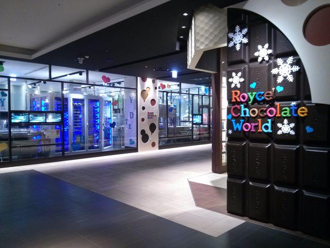 新千歳空港はファミリー向けミュージアムの宝庫!