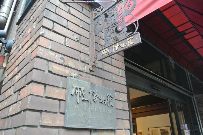目印はレンガ造りのレトロな洋食レストラン