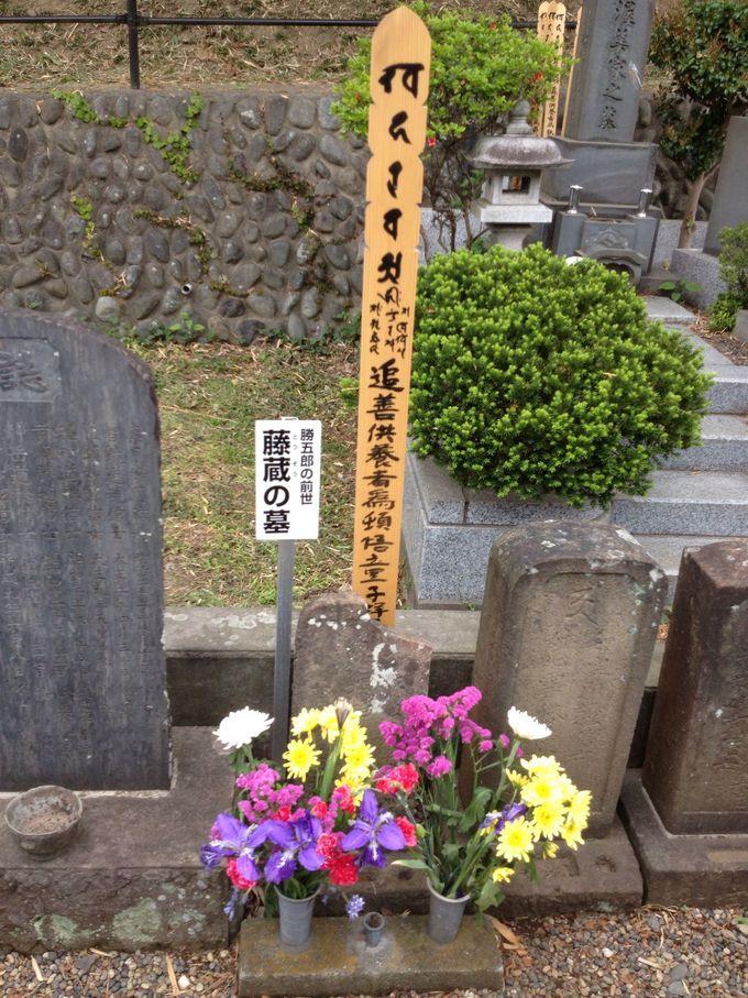 前世を記憶した少年・勝五郎の伝説