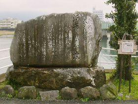 河童は中国からやって来た?熊本県八代市に伝わる河童渡来の碑|熊本県|トラベルjp<たびねす>
