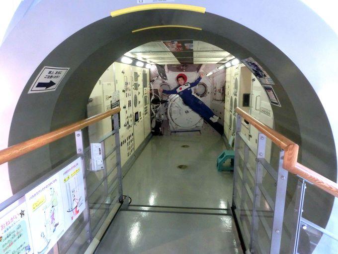 国際宇宙ステーション 日本実験モジュール「きぼう」実物大模型まで!