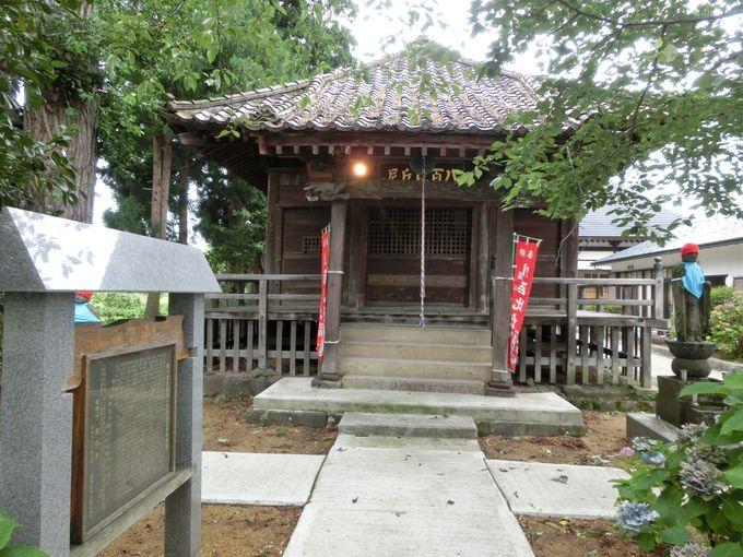 八尾比丘尼が開祖と伝わる寺