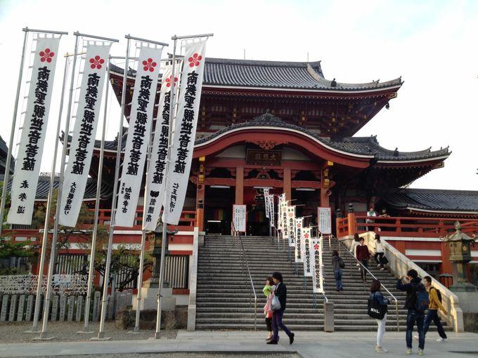 大須のシンボル、大須観音から歩こう!